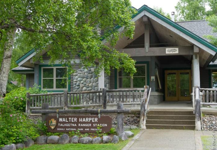 Denali State Park 2018-7-2